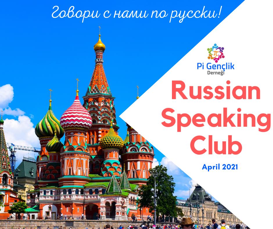 Rusça Konuşma Kulübü Kayıt Formu (Nisan 2021)